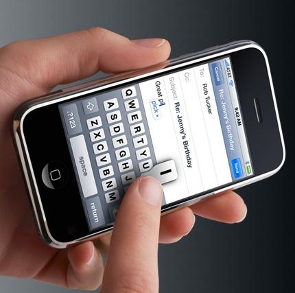 iphone-email-keyboard.jpg