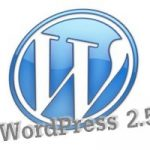 Actualizar a Wordpress 2.5 en 10 minutos
