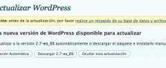 WordPress 2.7 Español Oficial disponible – ¡Ojo!