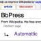 ¿Por qué bbPress se borró de la Wikipedia?