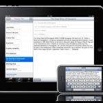 WordPress para iOS 2.5