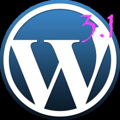 WordPress 3.1 listo para su publicación
