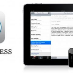 WordPress para iOS 2.6.2