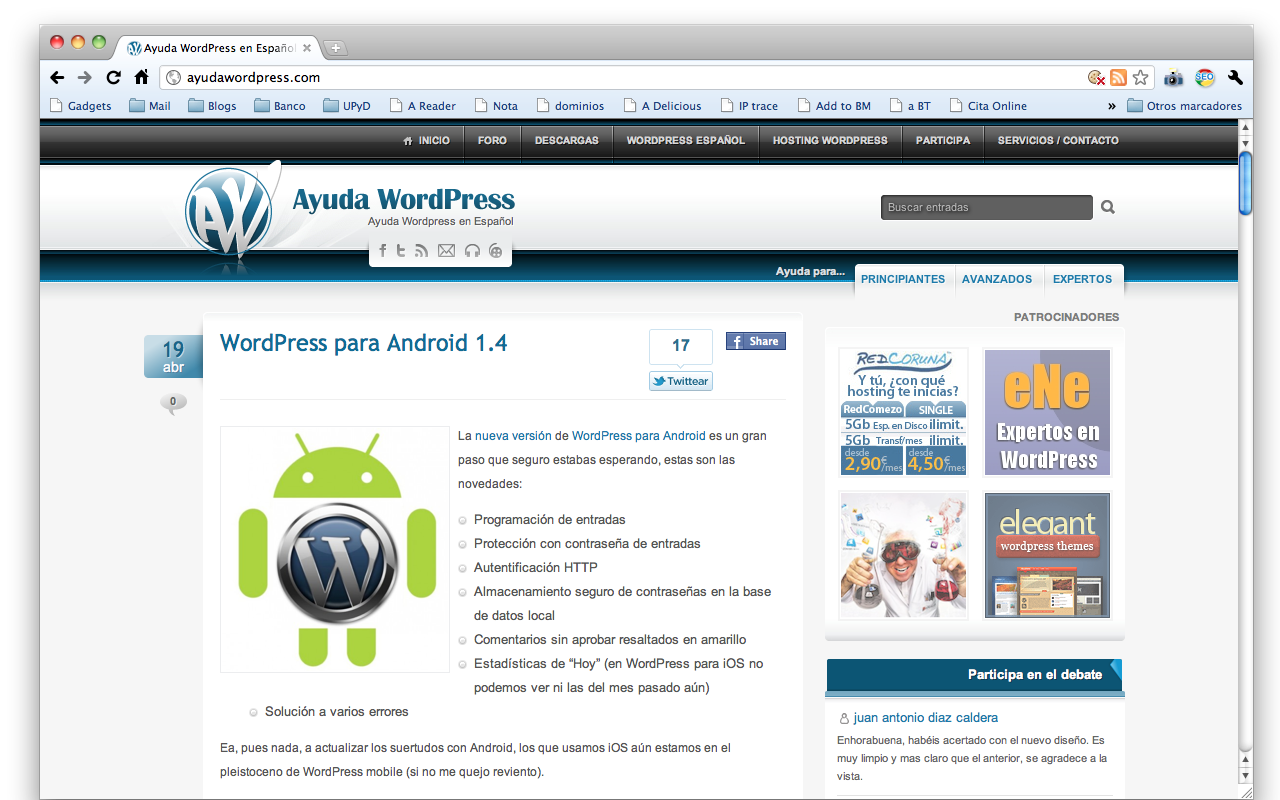 Ayuda WordPress 3.0