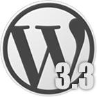 WordPress 3.3 el 15 de Noviembre