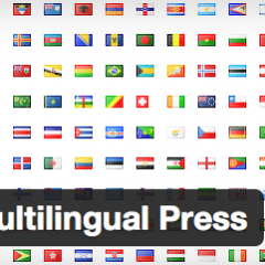 Multilingual Press, la solución ¿definitiva?
