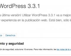 WordPress 3.3.1, actualización de seguridad