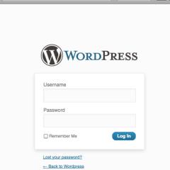 URL de acceso sencilla en WordPress