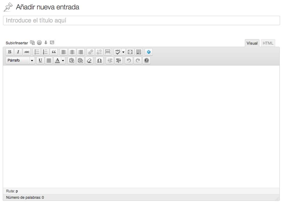 """Cómo cambiar el texto por defecto de WordPress """"Introduce el título aquí"""""""