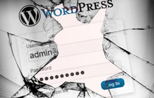 seguridad wordpress admin