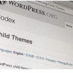 Crea y modifica temas hijo sin tocar una línea de código
