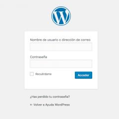 Oculta la pantalla de acceso de WordPress sin plugins