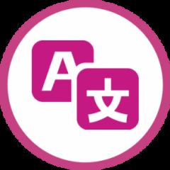 Elige tu segundo idioma preferido en WordPress